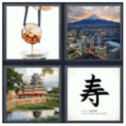 4-pics-1-word-japanese